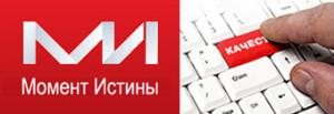 полиграф иркутск